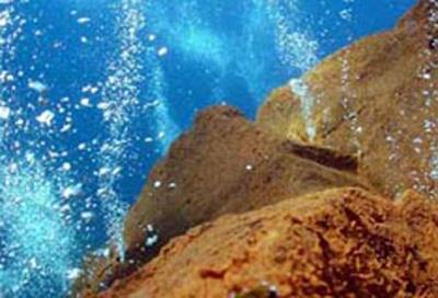 submariner-vulkanausbruch