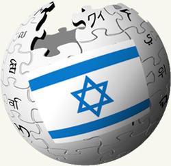 zionisten-israel-wikipedia-kontrolle