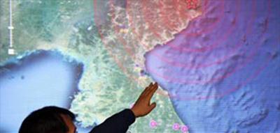 atombombe-nordkorea-erdbeben