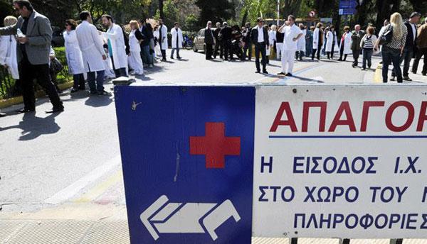 blutspenden-griechenland