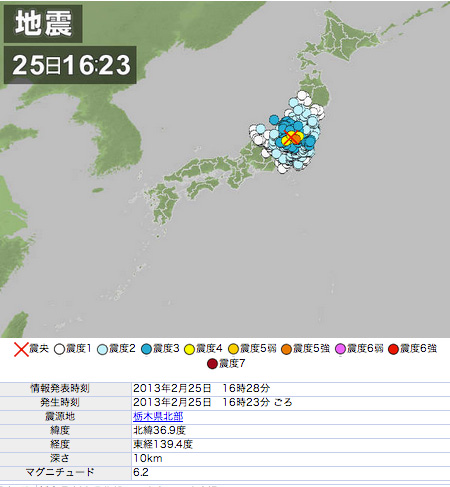 erdbeben-japan