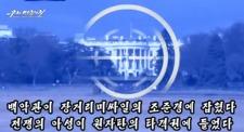 nordkorea-angriff-usa