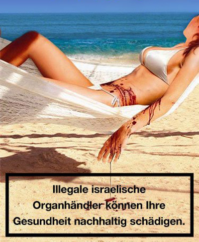 israel-costa-rica-organhandel