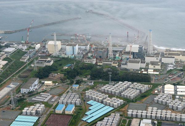 fukushima-leck