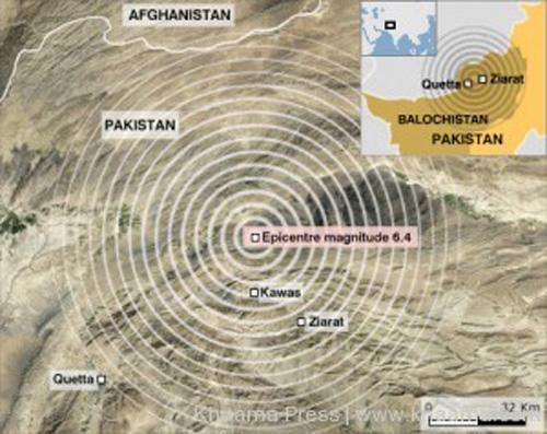 erdbeben-pakistan