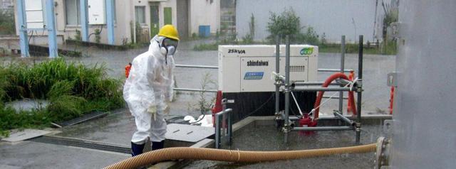 fukushima-grundwasser