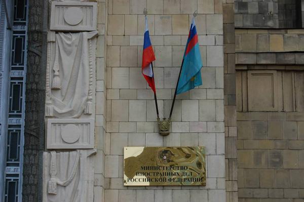 moskau-aussenministerium