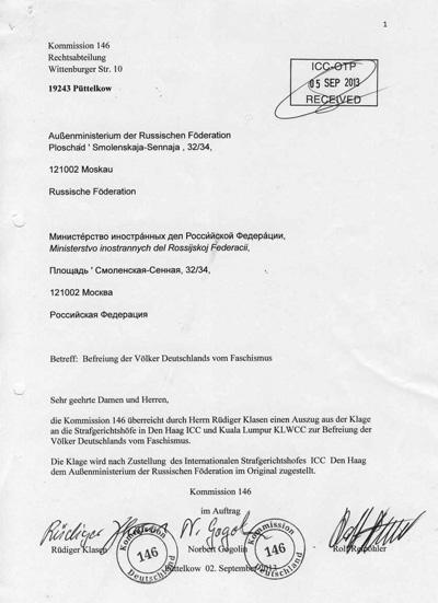 staatenlos-klage-icc-den-haag-dokument2