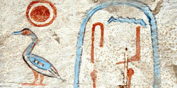 Über die zweite zwischenzeit des alten ägypten ist bis heute