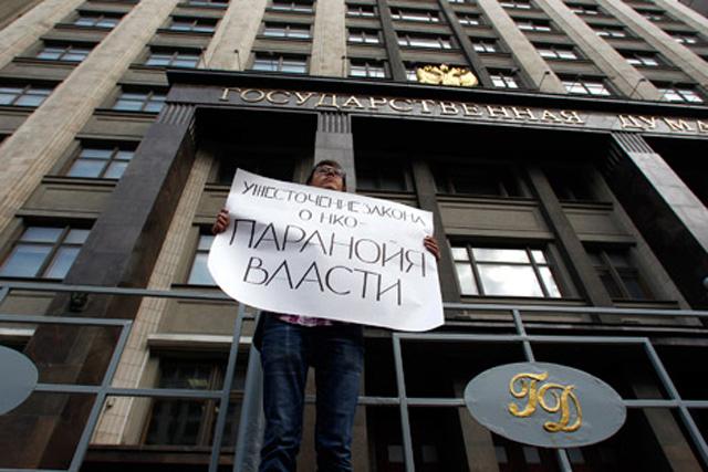 In russland ansässige nichtregierungsorganisationen ngos sind